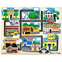 Vehicles Wooden Maze