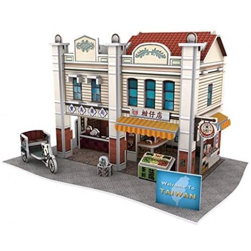 W3164H Cubicfun Cubic Fun 3D Puzzle Model 56Pcs Taiwan Nantun Old