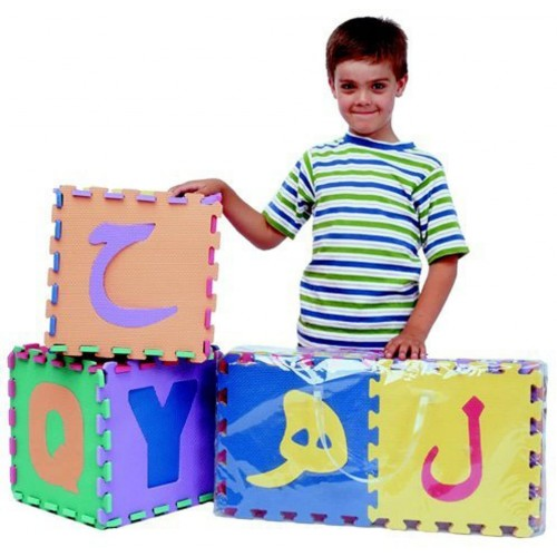 Arabic Alphabet Puzzle Mats Large