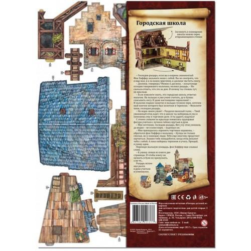 Clever Paper Medieval Town School 3D Puzzle 165 x 14 11
