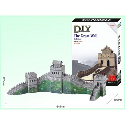 3D The Great Wall Of China 3 D