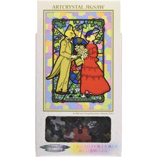Art Crystal Jigsaw Puzzle Whisper Of The Heart Himitsu No Monogatari 126 Pcs Pieces Cat Kitten
