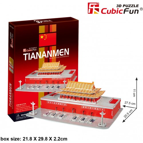 Cubic Fun C713H Tien An Men 3D Puzzlegreat Architecture Easy To