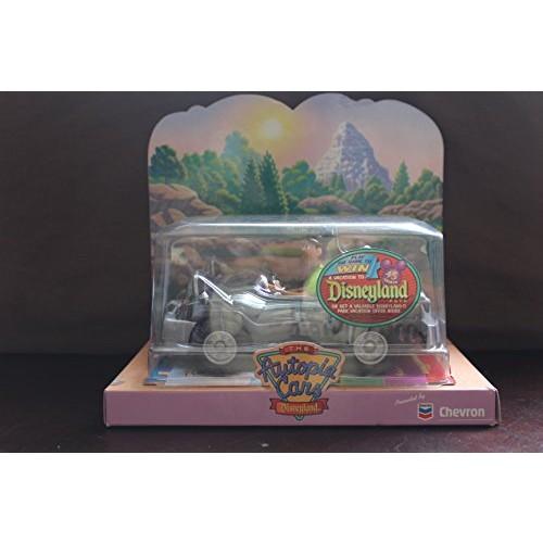Chevron Dusty Disneyland Autopia Car from
