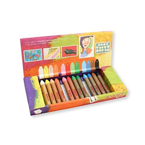 Kitpas Art Crayons – ECRU 12 Colors