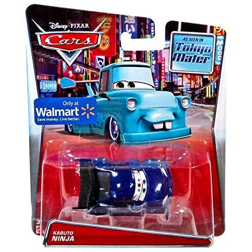 Disney Cars Kabuto Ninja Exclusive 1:55 Diecast Car (Mattel Toys)