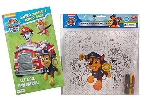 Paw Patrol's Just Yelp For Help Creative Imagination Color Your Own Puzzle Plus Bonus Patrol Jumbo Coloring & Activity Book