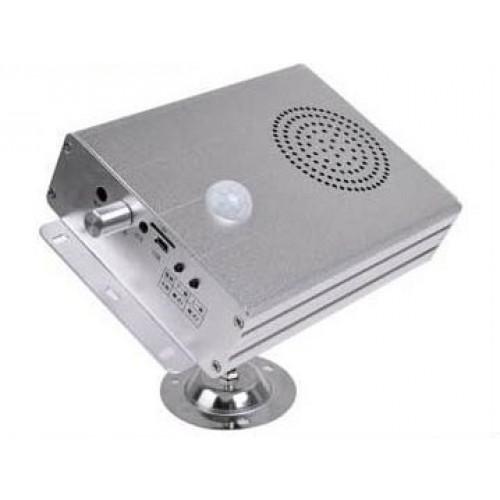 Electronics123com Inc PIR Motion Sensor Activated Audio Player