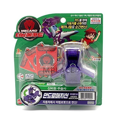 TURNING MECARD Andro Magician Violet Transforming Robot Car Toy