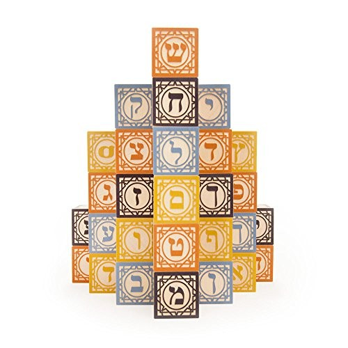 Uncle Goose Hebrew Blocks – Made in The USA