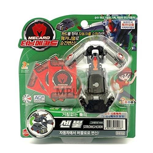 TURNING MECARD STRONGHORN Gray Transforming Robot Car Toy