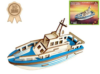 Laser Cut DIY 3D Assembly Puzzles Handmade Educational Woodcraft Wooden Model Kits Set Toy for Kids Youth Teenage and Adult Yacht