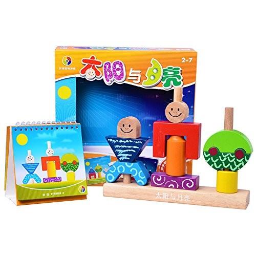 ZHENYU Geometric Building Blocks Wooden Sun and Moon Early Educational Toys