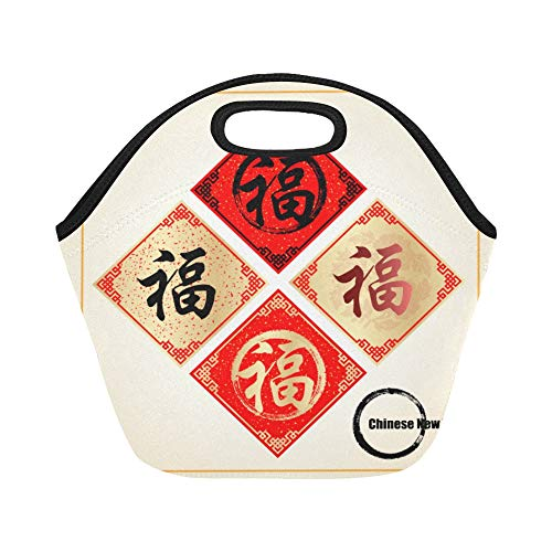 Insulated Neoprene Lunch Bag Chinese New Year Couplets Decorate Elements For C Large Size Reusable Thermal Thick Tote Bags Boxes Outdoorswork Office School