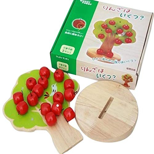 Volity Creative Wood Building Blocks 3D Wooden Assembled Magnetic Apple Tree Math Puzzle Toys Tile Game Set for Kids Children Men Preschool Boys and Girls DIY Learning Educational
