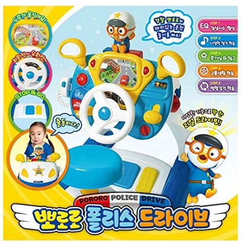 PORORO Police Drive Role Play Toy Steering Wheel with Chair Pretend & Play Ride