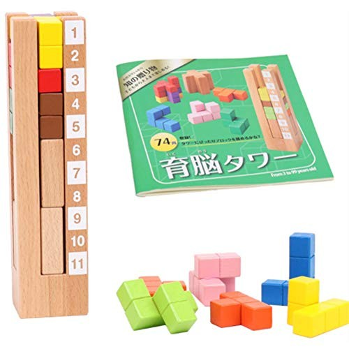 MeterMall Cute Toy for 3D Wooden Tetris Building Blocks Brainstorm Cube Logical Thinking Brain Teaser Toys Games
