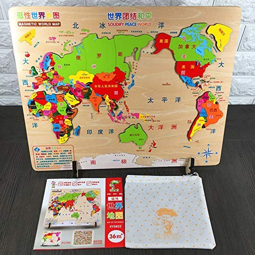 MPLMM Building Block Puzzle Large Laser Engraving Magnetic China World Map Cognitive Kindergarten Children Early Education Toy