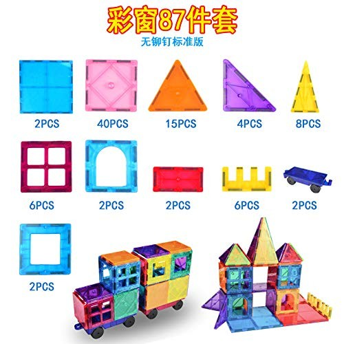 xWZJ Color Window Magnetic Tablets Toy Puzzle Early Teaching Children Slicing Board Building Blocks 87-Piece Set