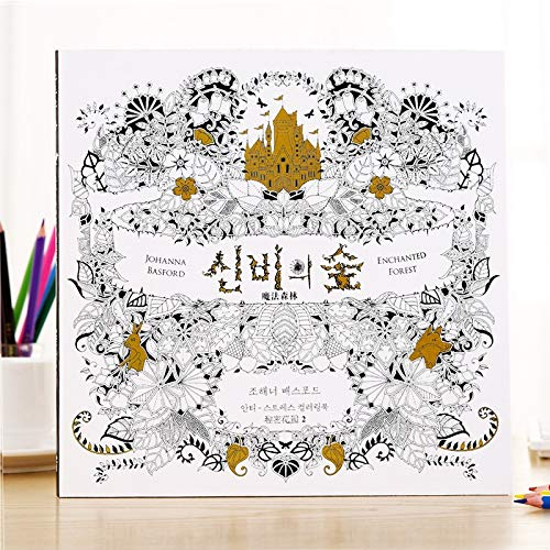- YIWMHE Korean Edition Enchanted Forest Coloring Book For Adults Children  Anti Stress Kill Time Graffiti Secret Garden Colouring Books - Educational  Toys Planet