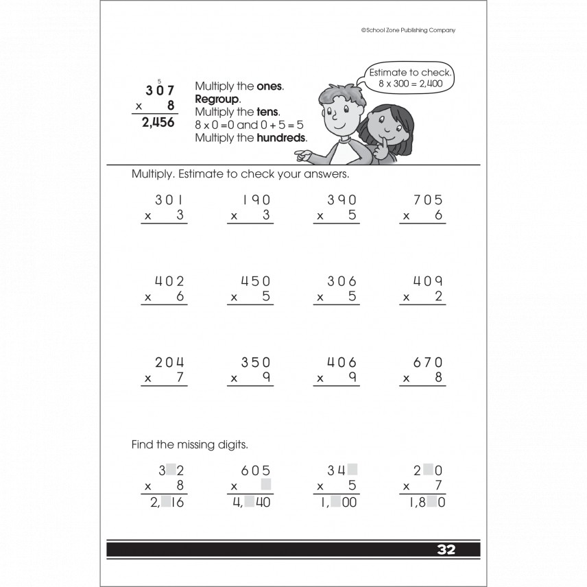Multiplication Facts 48 Pages Activity Workbook for Grades 3-4 ...