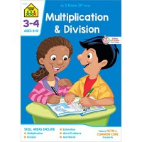 School Zone - Multiplication and Division Workbook - Ages 8 to 10 3rd Grade