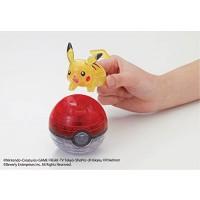 61Piece Jigsaw Puzzle 3D Pokemon Pikachu Monster