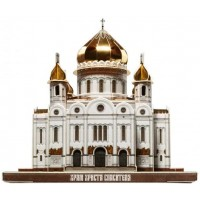 Umbum Innovative 3Dpuzzles Cathedral Of Christ The Saviour Moscow Russa Clever Paper
