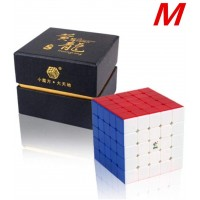 Cuberspeed Yuxin 5X5 M Stickerless Magic Cube Yuxin 5X5X5 Magnetic Speed Cube