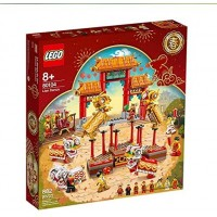 Lego Lion Dance Limited Edition