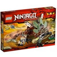Lego Ninjago Earth Dragon Defence