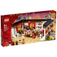 Lego 80101 Chinese New Year Eve Dinner 2019 Asia
