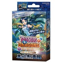 Kadokawa Puzzle Dragons Tcg Starter Deck Pds05 Of The 3Rd Eastern Seven Star Blue