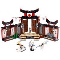 Lego Ninjago 2504 Spinjitzu
