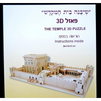 Second Temple Jerusalem Model Holyland The Temple3D Puzzle Wood Israel The
