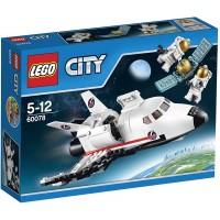 Lego City Utility Shuttle
