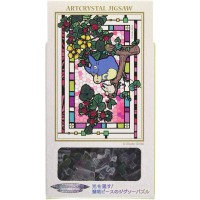 126 Piece Jigsaw Puzzle My Neighbor Totoro Blowing Ocarina Art Crystal