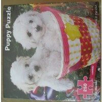 250 Piece Puppies In Basket Jigsaw Puzzle From