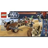 Lego Star Wars 9496 Desert Skiff Discontinued By