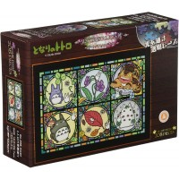 208Piece Jigsaw Puzzle My Neighbor Totoro Totoro Seasonal News Art Crystal Jigsaw Small Piece
