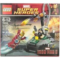 Lego Super Heroes Iron Man Vs The Mandarin Ultimate Showdown