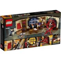 Lego Marvel Super Heroes 76060 Doctor Stranges Sanctum