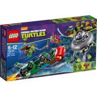 Lego Trawket Sky Strike Ninja