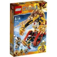 Lego Chima 70144 Lavals Fire Lion Building