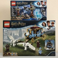 Lego Harry Potter Beauxbatons Carriage Arrival At Hogwarts Bundled Harry Potter Expecto