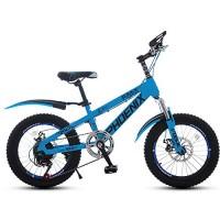 Axdwfd Kids Bike 18 & 20 Kids Outdoor Bicycle 7-Speed Adjustablefor 9-14Years Old Boys