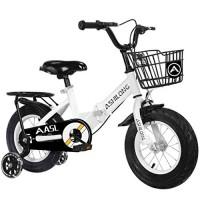 JLFSDB Kids Bike Child's Bicycle Kids Bike Boy's Girl's Children Child Bicycle in Size