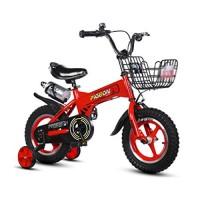 YONGLI Boy Bikes Children's Bicycle 121416 Inch Bicycles 2-3-4-6-7-8 Year Old Girl Bicycle Bikes