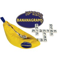 Hebrew Bananagrams Word Game