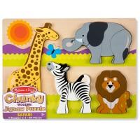 Safari Chunky Jigsaw 20 pc Puzzle